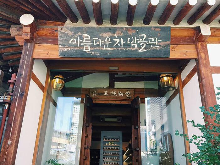 Beautiful Tea Museum Insadong