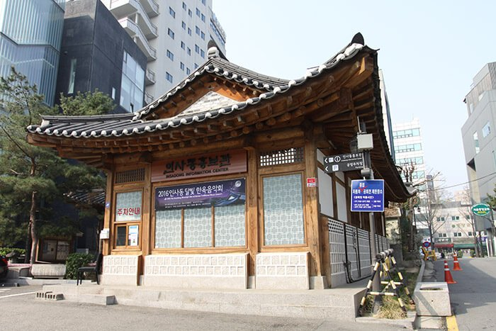 Insadong Tourist Information Center