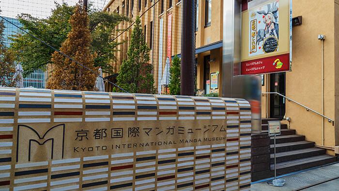 International Manga Museum in Kyoto