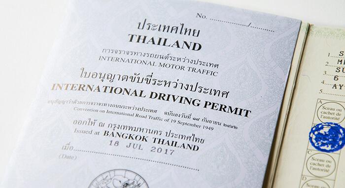 International driving permit