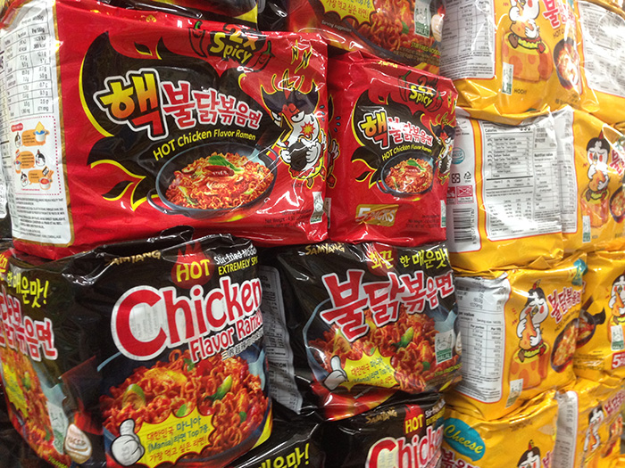Korean spicy instant noodle