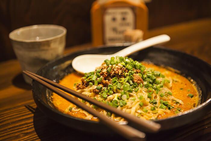 Miso japanese ramen