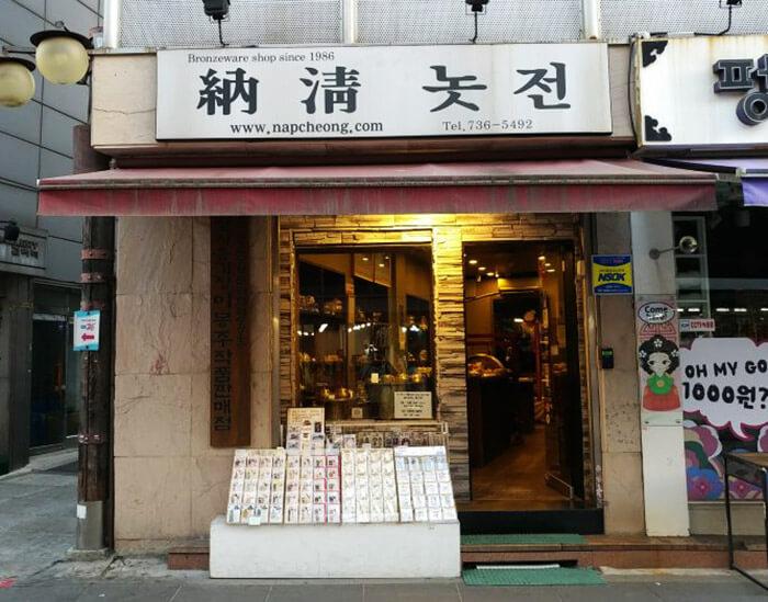 Napcheong Bronzeware