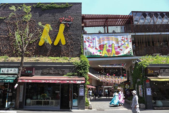 Ssamzie-gil building in Insadong street