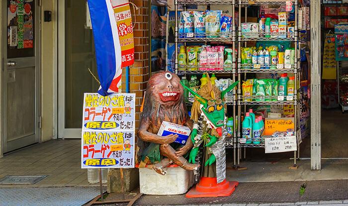 Yokai street