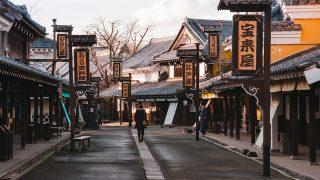 Edo Historic Village Hokkaido