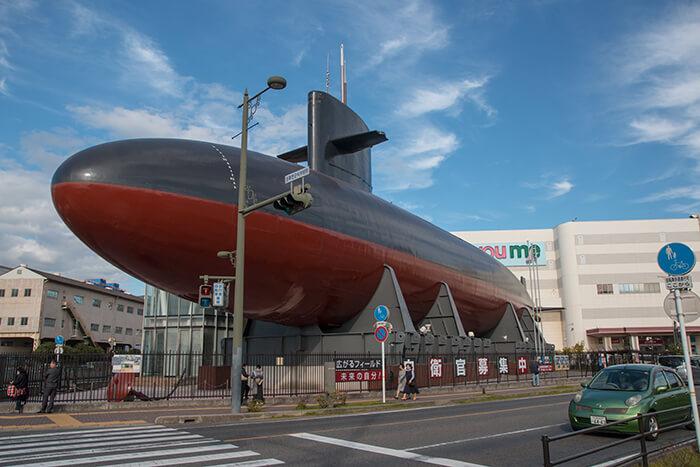 Kure Maritime Museum