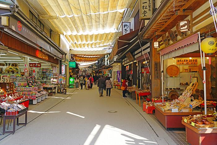 Miyajima Omotesando Arcade