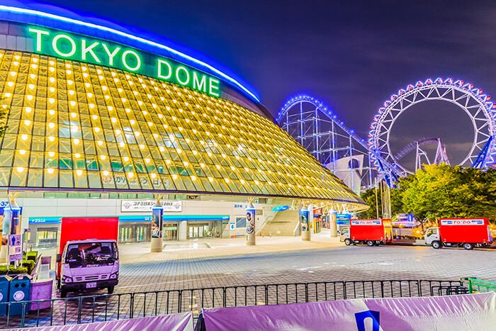 Night view of Tokyo Dome