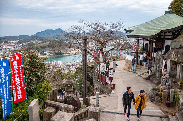 Onomichi Town