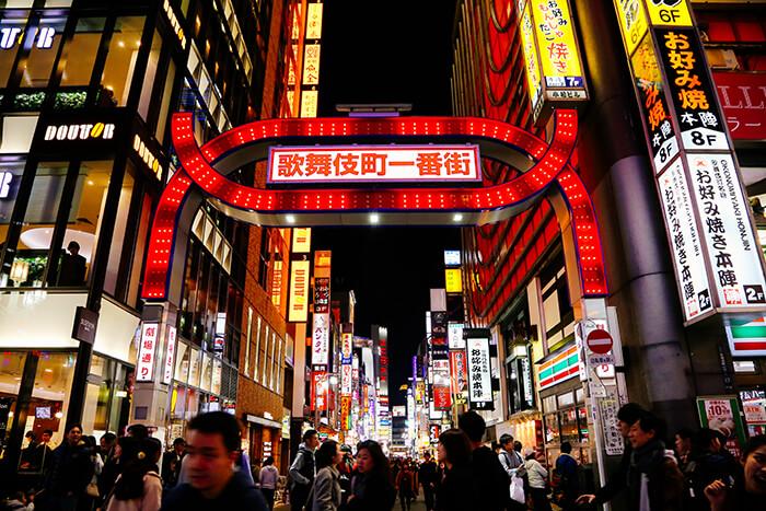 Shinjuku Kabukicho entertainment district