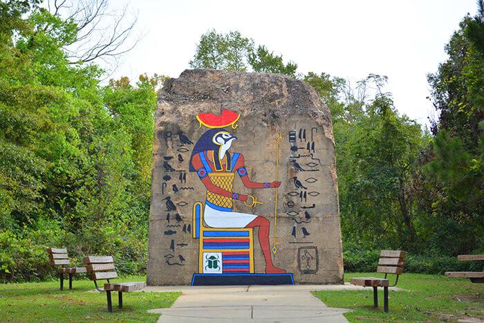 Ra Obelisk